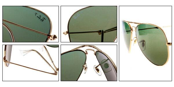 Ray Ban 雷朋 金邊綠鏡 折疊太陽眼鏡 RB3479 7