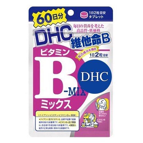 日本全新帶回 DHC維他命C 維他命B Q10 公鐵 維他命E 膠原蛋白 蔓越莓 薏仁 藍莓 綜合維他命 鈣鎂 輕盈原素