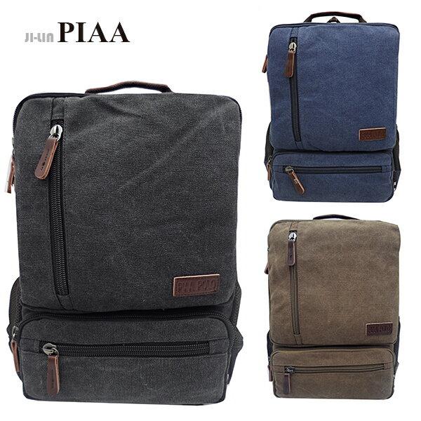83-8814《PIAA 皮亞》休間帆布雙肩後背包 (三色)