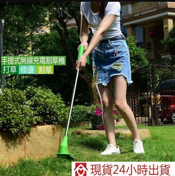 割草機 24H速出 家樂美充電式電動割草機家用除草機小型多 草坪機