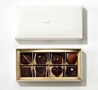 與朋友共享聖誕大餐推薦季節限定聖誕甜點到ROCOCO巧克力職人手工綜合Bonbon小禮盒(8顆入/盒)  冬季限定聖誕甜點就在ROCOCO推薦與朋友共享聖誕大餐