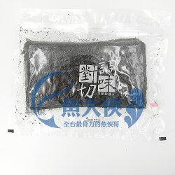 G0【魚大俠】FF170聯華調味對切燒海苔(32枚/包)#醬味