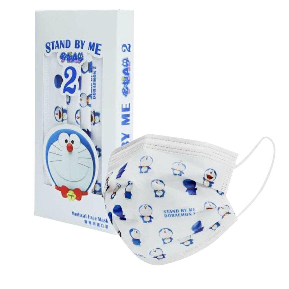 (任選8盒單盒179元)哆啦A夢 雙鋼印 上好兒童醫療口罩 (開心見面款) 10入/盒 (台灣製造 CNS14774) 專品藥局【2017574】