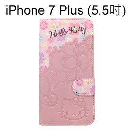 Hello Kitty 拼接皮套 [碎花] iPhone 7 Plus (5.5吋)【三麗鷗正版授權】