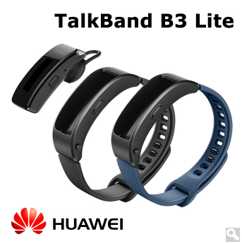 [滿3000得10%點數]華為 HUAWEI TalkBand B3 Lite 腕上藍芽耳機-黑/藍 [分期零利率]