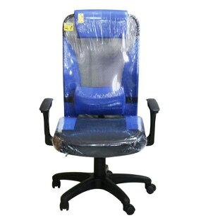 【尚品傢俱】K-782-33三仙台高背腰枕可昇降網布辦公椅