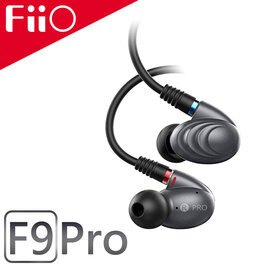志達電子FiiOF9Pro美國樓氏雙動鐵+1動圈混合三單元MMCX可換線入耳式線控耳機一圈雙鐵三單元結構水波紋造型外殼三頻均衡