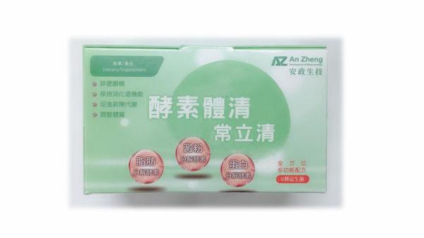 安政生技酵素體清常立清30包