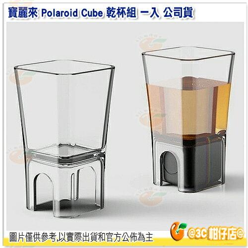 寶麗來 Polaroid Cube 乾杯組 一入 公司貨 攝影機 攝像機 CUBE+ plus