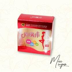 寶齡富錦 俏纖伴 x1盒(10包/盒)【Miss.Sugar】【C000101】
