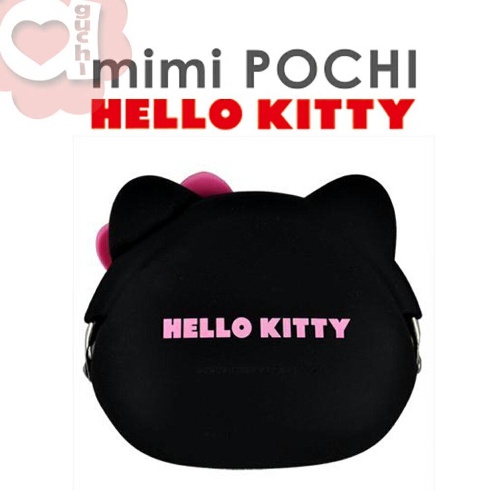 ☆Hello Kitty☆mimi Pochi 立體造型矽膠圓形 零錢包/多功能包☆經典黑 1