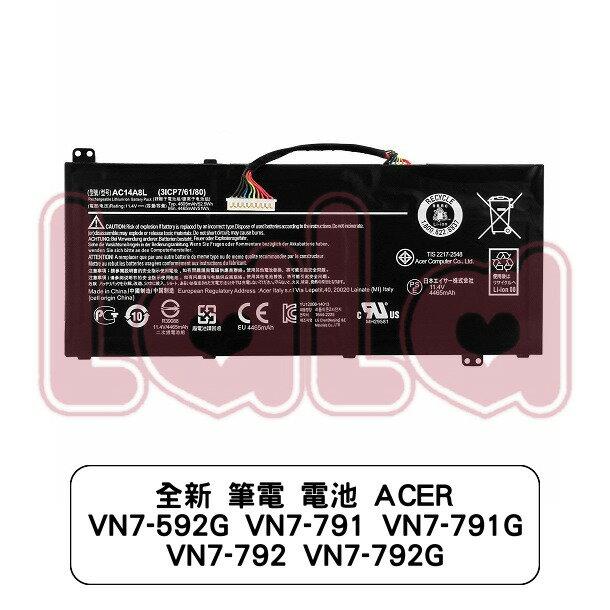 LALA 全新 筆電 電池 ACER VN7-592G VN7-791 VN7-791G VN7-792 VN7-792G