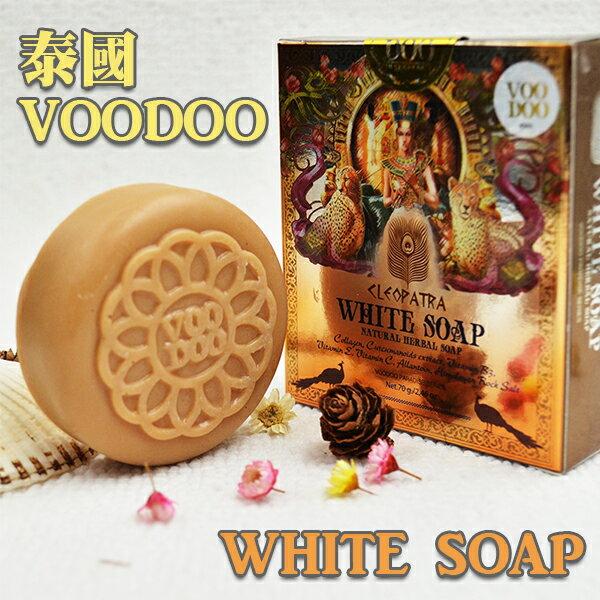 代購現貨 授權正品 VOODOO 新款嫩白蛇毒天然精油洗臉皂 MISSFOX IF0143