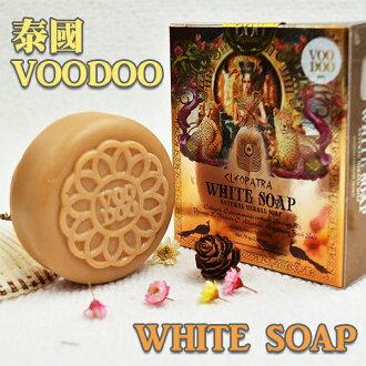【現貨供應最低價】泰國 VOODOO 天然精油洗臉皂 IF0143