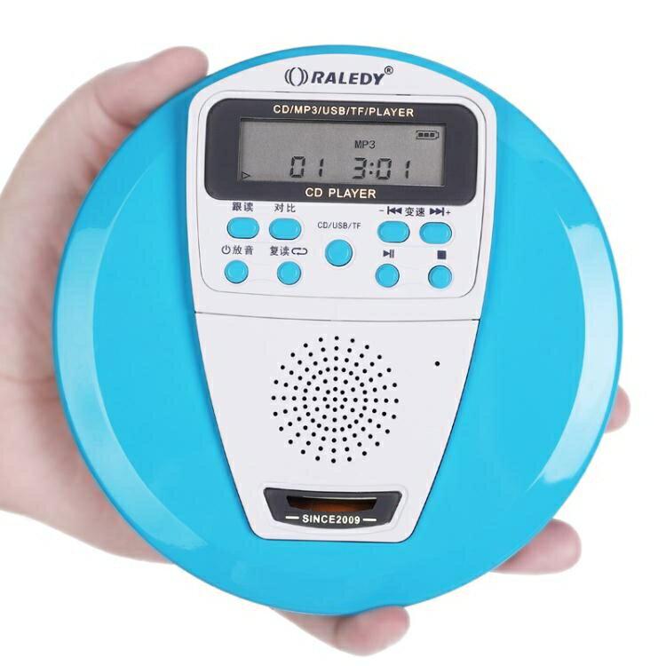 樂天精品 82折下殺 隨身CD機 格雷迪CD機播放器便攜式學生英語cd播放機隨身聽光碟光盤機播放