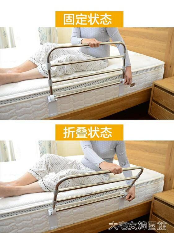 護欄床圍欄床護欄防摔欄桿老人床邊扶手起床輔助器起身架老年人助力床上圍欄YJT