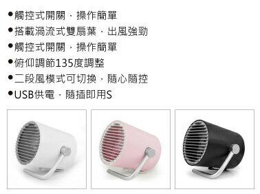 雙扇葉渦流式 USB觸控開關循環小桌扇 (USB-FAN-53) 小風扇 usb風扇 風扇 usb電風扇 電扇 【迪特軍】