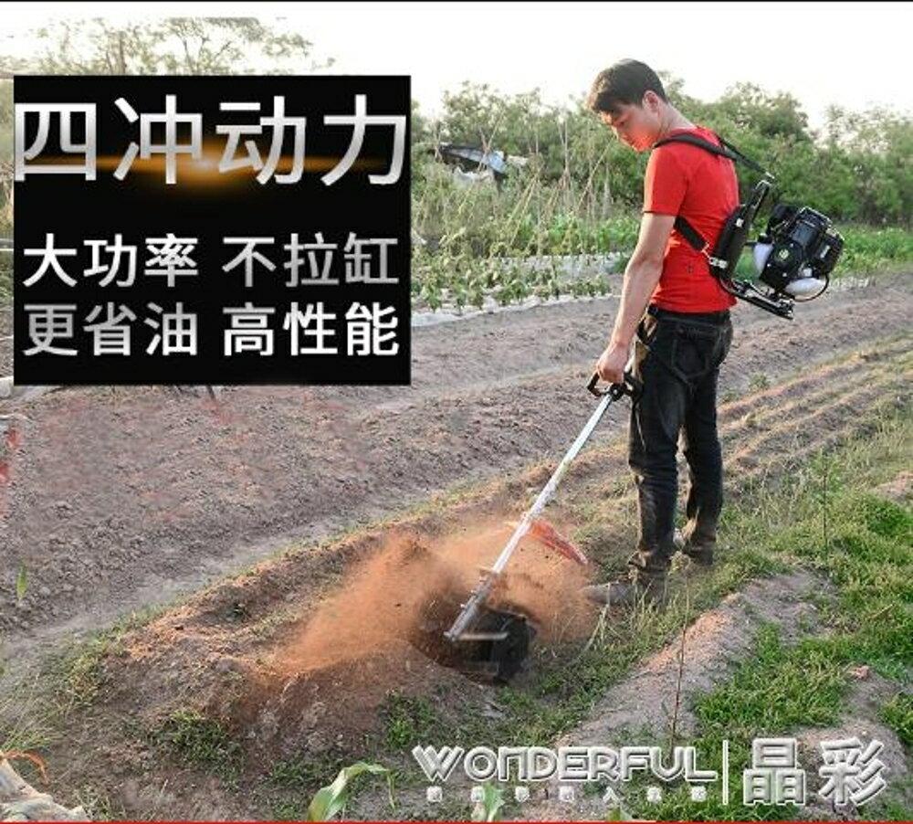 除草機 四沖程背負式汽油割草機小型多 農用鋤草機鬆土機220v JD 晶彩
