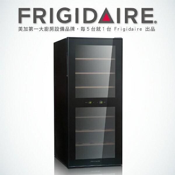 美國富及第Frigidaire Dual-zone 24瓶裝質感雙溫酒櫃  FWC-WD24F 紅酒櫃  ( FWC-WD24SX 後續機種