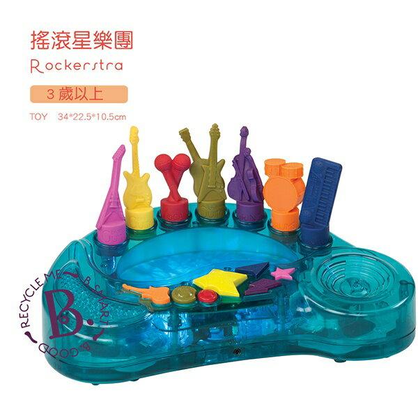 【淘氣寶寶】【美國B.Toys感統玩具】【最新改版】搖滾星樂團