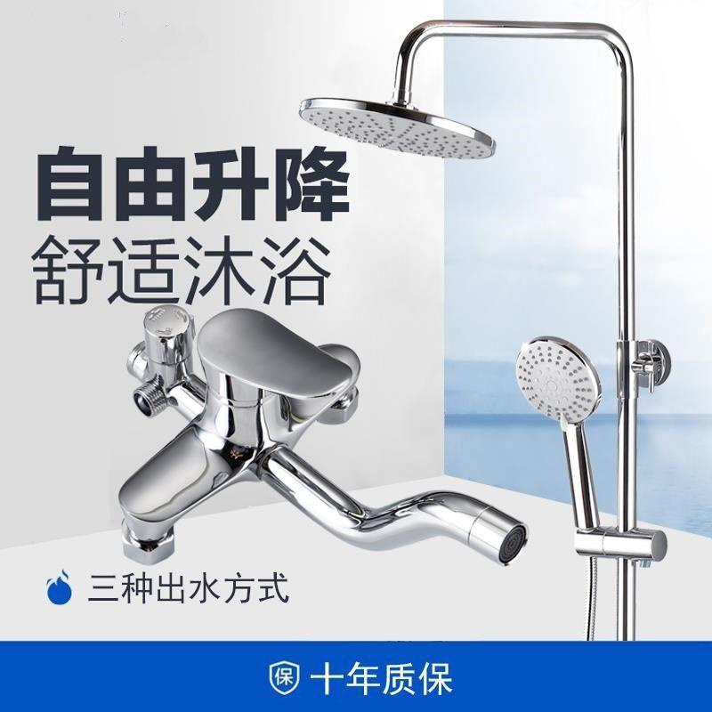 全銅淋浴花灑套裝冷熱增壓恒溫淋雨龍頭家用多功能噴頭暗裝淋浴器【艾莎嚴選】