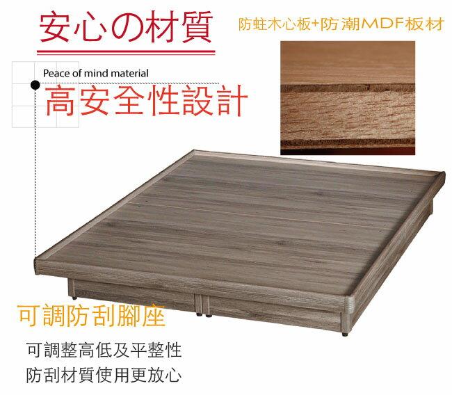 【綠家居】盧斯 現代風5尺雙人後掀床底(可掀式六分木床板+內部收納空間)