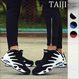 情侶運動鞋‧情侶款雙色曲線拼接休閒運動鞋‧三色【NK8812】-TAIJI