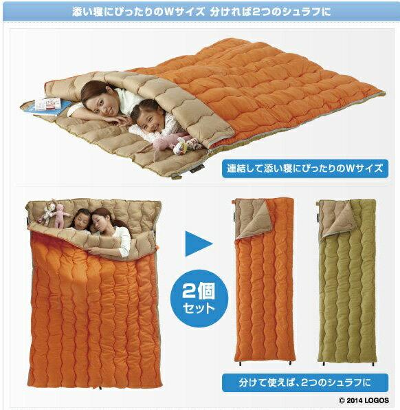 【缺貨中】中和 送手電筒 LOGOS LG72600680 二合一丸洗2℃睡袋 中空纖維睡袋 纖維睡袋 信封型全開式