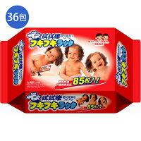 拭拭樂嬰兒柔濕巾85枚*36包(箱)【愛買】-愛買線上購物-親子特惠商品