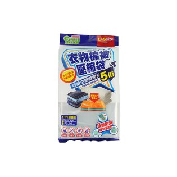 幸福草-B2008(大)壓縮袋L+S