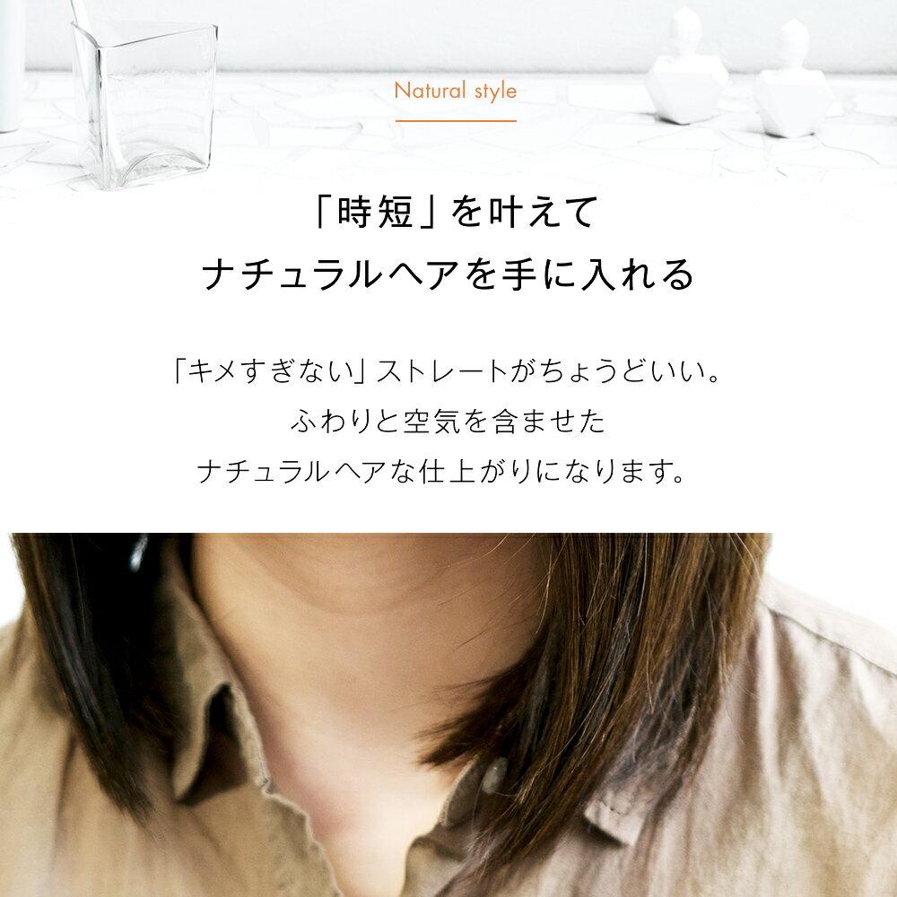 日本SALONIA  /  (預購5月底日本發貨) 負離子電熱梳 國際電壓 / 日本必買  / 日本樂天代購 (4298*0.5)。件件免運 3