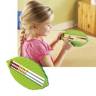 【華森葳兒童教玩具】數學教具系列-樹葉瓢蟲小算盤 N1-1761 (華森葳系列消費1500元加贈赫利手動炫光風扇)