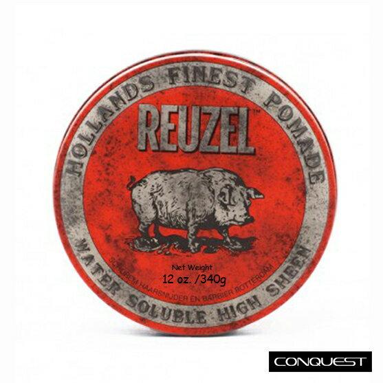 【 CONQUEST 】Reuzel 12oz 大豬油 大容量 粉紅豬 藍豬 綠豬 紅豬 水洗式髮油 油性髮油