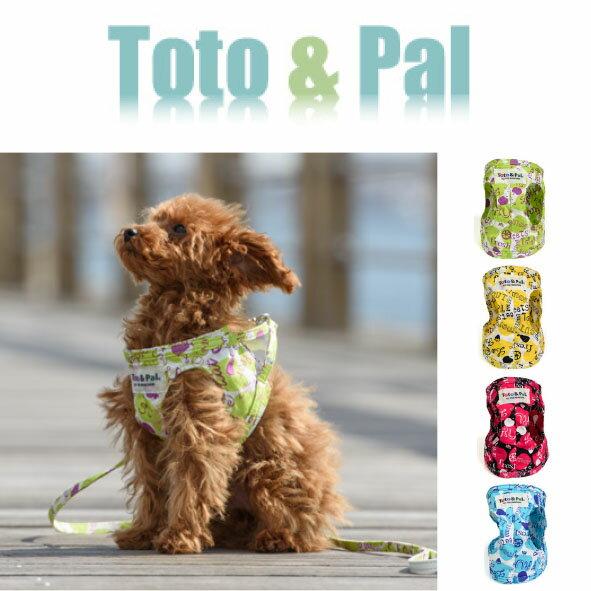 [日本外出精品]Toto&Pal水果系列胸背(預購)