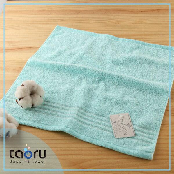 日本毛巾 / 居家實用款 : 珠寶盒 薄荷藍 34*35 cm (方巾 -- taoru 日本毛巾)