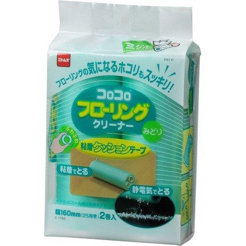 日本【NITOMS】全能型滾筒黏紙 補充包2入 H-C1762