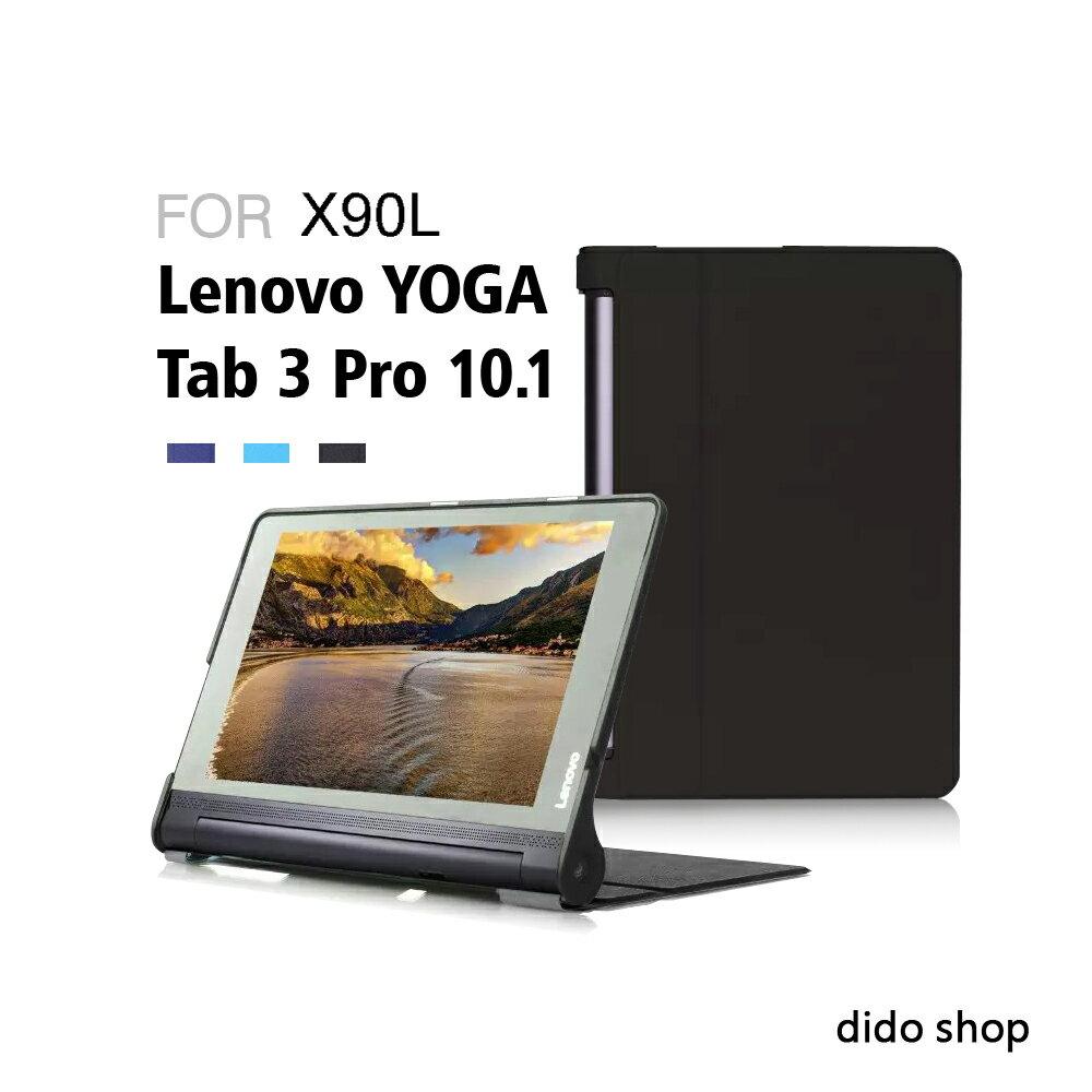 聯想 Yoga Tab 3 Pro 10.1 (X90L) 卡斯特紋平板皮套 平板保護套 (PA154)【預購】