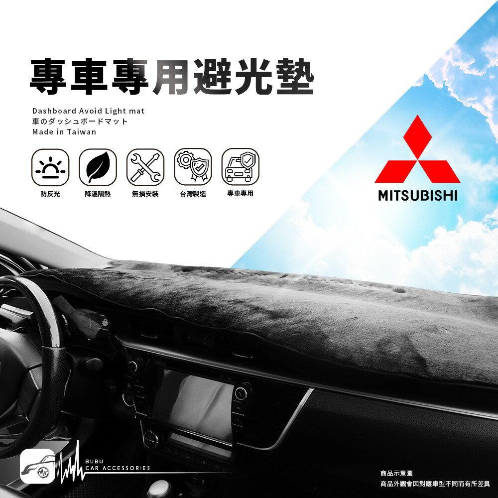 A8C【專車專用避光墊】汽車避光墊遮陽毯 zinger freeca colt plus 菱利 新堅達 BuBu車用品