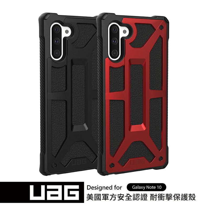 [下單現折100] UAG Samsung Note10 Note10+ 頂級耐衝擊保護 正版現貨齊全 買就送專利手機支架[賣場領卷現折50]
