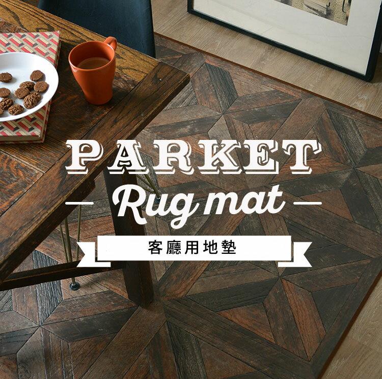 廚房地墊 長 工業風地墊 木紋磚 房間用 獨創地墊
