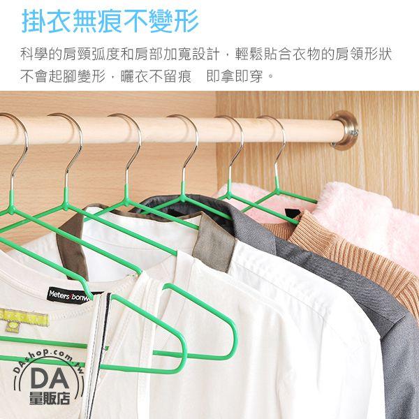 【10入組】衣架 防滑衣架 帶凹槽 加粗 乾濕兩用 不鏽鋼衣架  晾衣架 曬衣架 顏色隨機 5