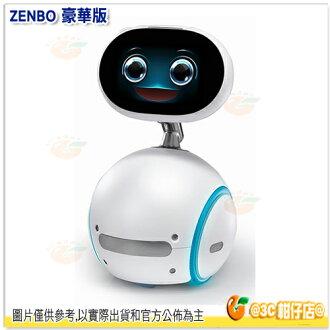 ASUS Zenbo 128G 豪華超值版 智慧機器人 公司貨 居家助理 含專屬充電站 視訊 遠端監控