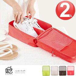 E&J【049073-01】雙藝雙層鞋子收納袋(大) 2入 隨機色;旅行收納袋/行李箱/旅行組/鞋子收納