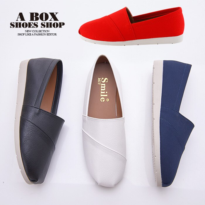 韓版素面皮革懶人鞋 (4色)