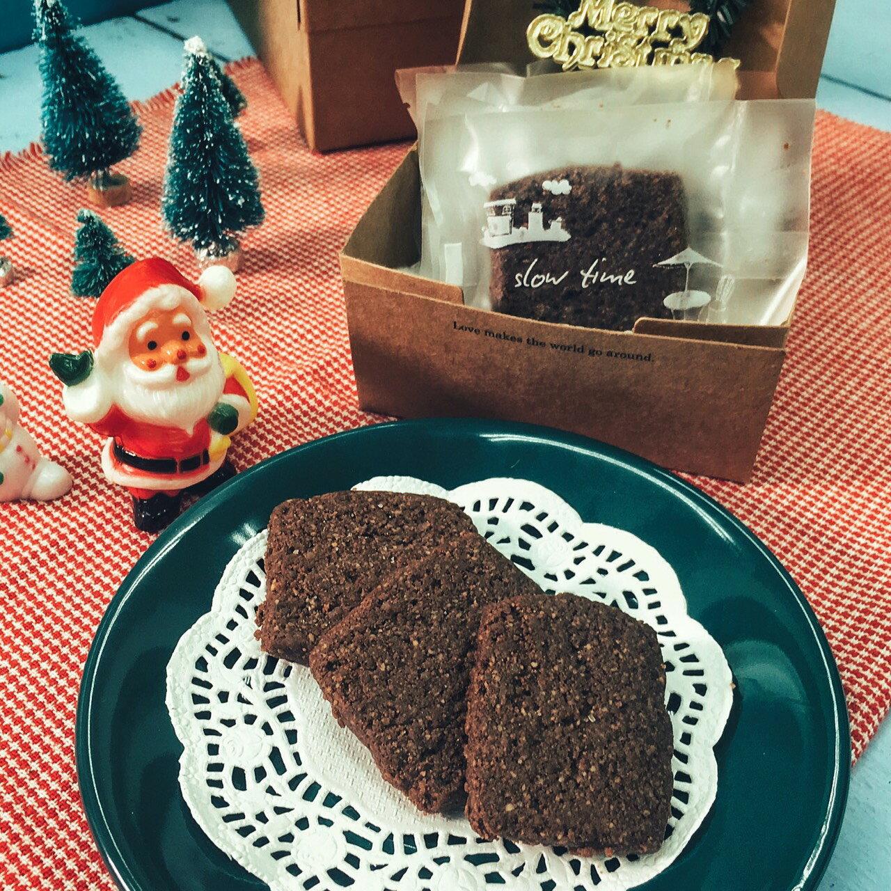 海是甜的?海鹽巧克力餅乾(八片裝),使用中南美莊園等級單品巧克力豆,搭配海鹽提味,下午茶零食首選!