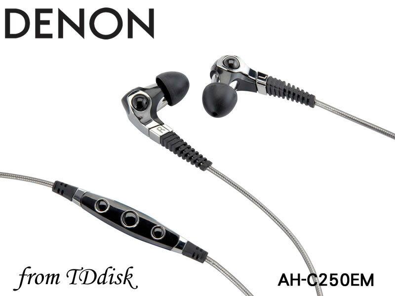 志達電子 AH-C250EM DENON AH C250 音樂達人 平衡電樞 耳道式耳機[公司貨] For Apple Android 門市開放試聽