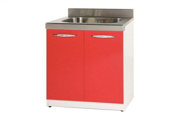【石川家居】914-03(紅白色)水槽(CT-703)#訂製預購款式#環保塑鋼P無毒防霉易清潔