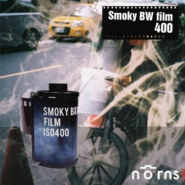 Norns:NORNSSmokyBWfilm黑白煙霧效果400度膠卷底片【135mm負片】底片相機fm2lomo