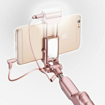 【交換禮物】LED補光超美顏自拍棒 /調補光燈/摺疊線控/自拍桿 (玫瑰金/金) 1