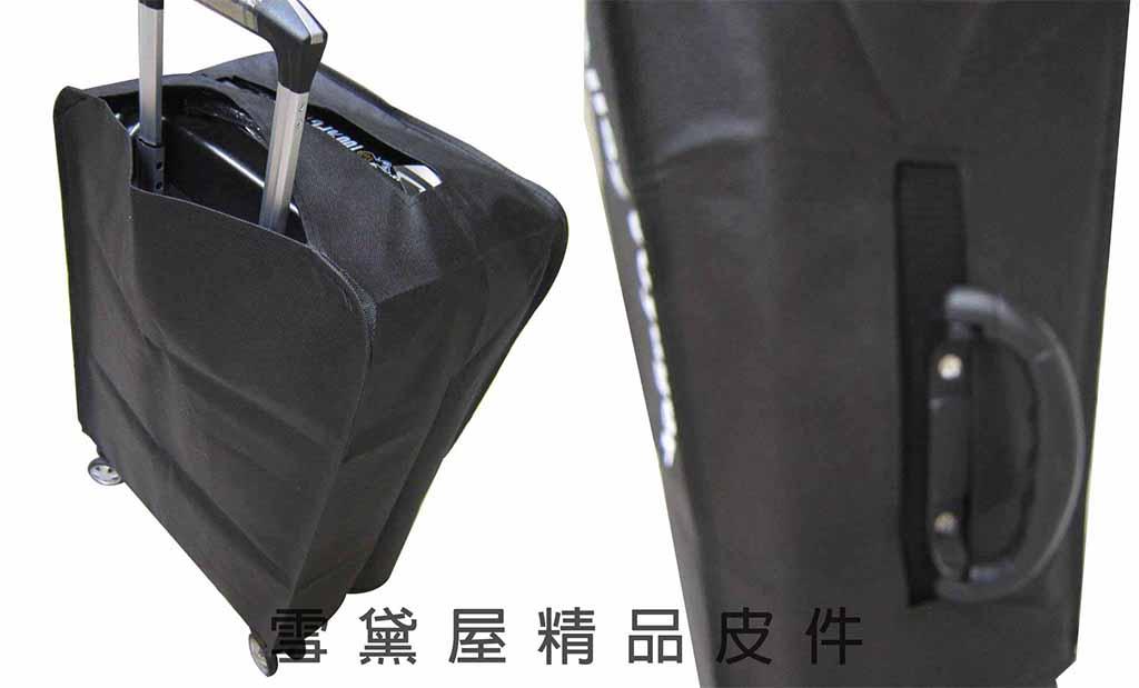 ~雪黛屋~Allez-Voyager行李箱防塵套防潑水套全貼合包覆型後自由推拉高密度織布簡單收納調整便利#8911(大)